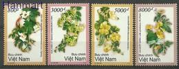 Vietnam 2006 Mi 3448-3451 MNH ( ZS8 VTN3448-3451dav14H ) - Vietnam