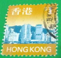 Hong Kong 1997 Skyline $1 - Used - 1997-... Région Administrative Chinoise