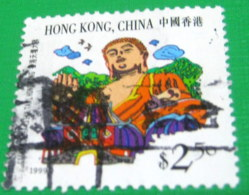 Hong Kong 1999 Joint Singapore Issue $2.50 - Used - 1997-... Région Administrative Chinoise