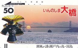 Japan Balken Telefonkarte  * 110-1305  * Japan Front Bar Phonecard - Japan