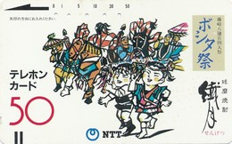 Japan Balken Telefonkarte  * 110-1222 * Japan Front Bar Phonecard - Japan