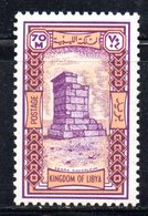 APR2347 - LIBIA 1966 ,  Serie Monumenti  *** MNH   (2380A)  MAUSOLEO GERMA - Libia