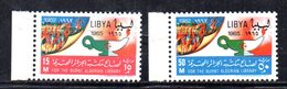 APR2359 - LIBIA 1965 ,  Serie Integra  *** MNH   (2380A)  BIBLIOTECA - Libia