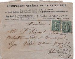 LSC 1906 - Entête -Groupement Général De La BATTELLERIE - Cachet GARNAT Sur ENGIEVRE (Allier) Sur YT 130 (x2) - Storia Postale