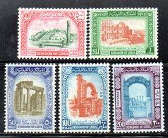 APR2364 - LIBIA 1965 ,  Serie Monumenti Romani ***  MNH   (2380A) - Libia