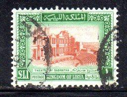 APR2367 - LIBIA 1965 , 1 Sterlina Monumenti Romani Usato   (2380A) - Libia