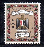 APR2368 - LIBIA 1972 , 200 Mils N. 453 Usato   (2380A)  Ordinaria - Libia
