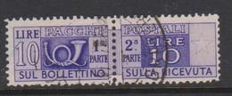 Italy Republic PP 73 1946-51 ,Parcel Post,watermark Flying Wheel, Lire 10 Violet,Used - 6. 1946-.. Republic