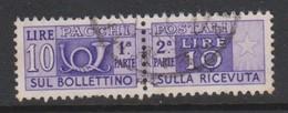 Italy Republic PP 85 1955-79 ,Parcel Post,watermark Stars, Lire 10 Violet,Used - 1946-.. République