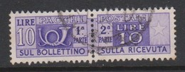 Italy Republic PP 85 1955-79 ,Parcel Post,watermark Stars, Lire 10 Violet,Used - 6. 1946-.. Republic