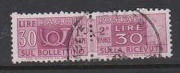 Italy Republic PP 87 1955-79 ,Parcel Post,watermark Stars, Lire 30 Plum,Used - 6. 1946-.. Republic