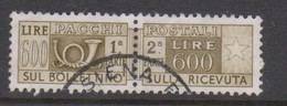 Italy Republic PP 99 1955-79 ,Parcel Post,watermark Stars, Lire 600 Lire Olive,Used - 6. 1946-.. Republic