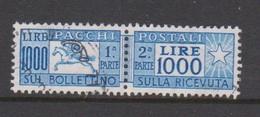 Italy Republic PP 102 1955-79 ,Parcel Post,watermark Stars, Lire 1000 Ultra,Used - 6. 1946-.. Republic