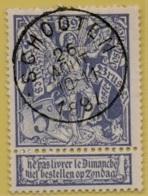 +MW-4265    SCHOOTEN   OCB 71   COBA  +8 - 1894-1896 Ausstellungen