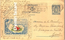 Carte Avec Entier Postal LOTERIE WINTERHULP - Scans Recto-verso - Billets De Loterie