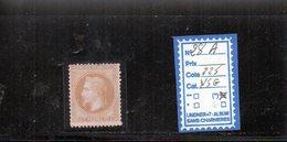 NAPOLEON III LAURE - NEUF * - N° 28A - 1863-1870 Napoleon III With Laurels