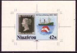 TONGA Cromalin Proof 1990 - Tin Can Mail - 5 Exist - Tonga (1970-...)