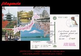 ASIA. JAPÓN. ENTEROS POSTALES. TARJETA POSTAL CIRCULADA 2017. NAGOYA. JAPÓN-CIENFUEGOS. CUBA. MARTA. TEMPLOS JAPONESES - 1989-... Emperor Akihito (Heisei Era)