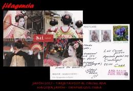 ASIA. JAPÓN. ENTEROS POSTALES. TARJETA POSTAL CIRCULADA 2017. NAGOYA. JAPÓN-CIENFUEGOS. CUBA. MONOS. FLORES. GEISHAS - 1989-... Emperor Akihito (Heisei Era)