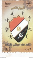 Egypt New Issue 2017,Sport Compnay Union 1v.complete Set MNH - - Unused Stamps