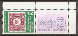 BULGARIA 1988 - Yvert #3198 - MNH ** - Nuevos