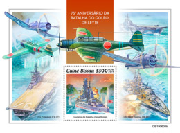 Guinea Bissau 2019  Battle Of Leyte Gulf , World War II  S201907 - Guinea-Bissau