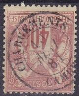 France,  Yvert N° 94 Oblitéré Chargements Cambrai - Marcophilie (Timbres Détachés)