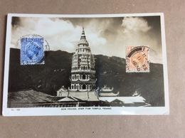 Carte Postale Affranchie  Penang - Malaisie : New Pagado Ayer Itam Temple, 1936 - Malaysia