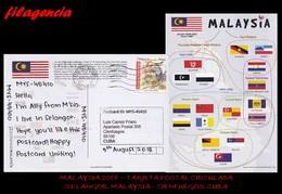 ASIA. MALAYSIA. ENTEROS POSTALES. TARJETA POSTAL CIRCULADA 2018. SELANGOR. MALAYSIA-CIENFUEGOS. CUBA. FAUNA. BANDERAS - Malaysia (1964-...)