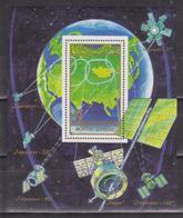 Mongolia, 1988, Space, Block - Ruimtevaart