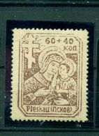 Deutsches Reich, Pleskau Nr. 12 B Y Falz * - Occupazione 1938 – 45