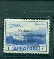 Deutsches Reich, Montenegro Nr. 16 Falz * - Besetzungen 1938-45