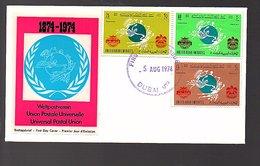 1974 UPU Scarce FDC (194a) - Emirati Arabi Uniti