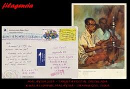 ASIA. MALAYSIA. ENTEROS POSTALES. TARJETA POSTAL CIRCULADA 2017. KUALA LUMPUR. MALAYSIA-CIENFUEGOS. CUBA. MÚSICA - Malasia (1964-...)