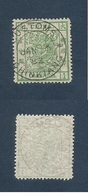 """CHINA. 1878. 1 Candarin Green. VF Used On Thin Paper Well Centred,cachet Blue """"Customs - Chinkiang"""" (Jan-16-82) (xxx) Lo - Non Classificati"""