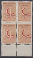 Europa Cept 1966 Turkey 130K (wrong Colour) 1v  Bl Of 4 (+margin)   ** Mnh (44283) - Europa-CEPT