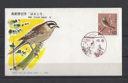 Japon: 745B Sur FDC - FDC