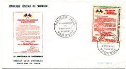 Cameroun FDC 7e Anniversaire De L'indépendance - R 5672 - Cameroun (1960-...)