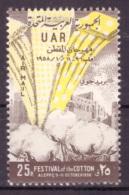Syrie-UAR 1958 - MH* - Agriculture - Michel Nr. V25 (syr193) - Syrien