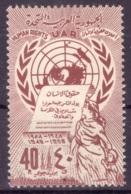 Syrie-UAR 1958 - MNH** - Droits De L'homme - Michel Nr. V32 (syr195) - Syrien