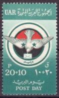 Syrie-UAR 1959 - MNH** - Poste - Oiseaux - Michel Nr. V35 Série Complète (syr197) - Syrien
