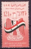 Syrie-UAR 1960 - MH* - Armoiries - Drapeaux - Michel Nr. V70 Série Complète (syr201) - Syrien