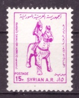 Syrie 1981 - MNH** - Archéologie - Michel Nr. 1504 (syr203) - Syrien