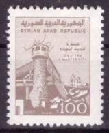 Syrie 1983 - MNH** - Anniversaires - Histoire - Michel Nr. 1572 (syr204) - Syrien