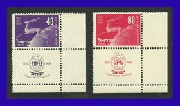1950 - Israel - Scott Nº 31 / 32 ** - C Tab, Borde De Hoja - Esquina De Pliego - MNH - IS- 806 - Israel