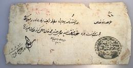 BAGDAD (Irak) Negative Turkey Prephilately Pre-1863 Cover (Turquie Turkei Iraq Lettre Brief Vorphilatelie Prephilatelie - ...-1858 Préphilatélie
