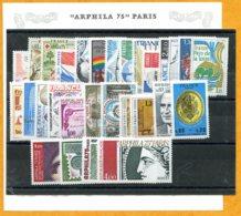 Lot Z972 Année 1975 Neuf ** - France