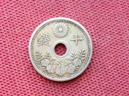 JAPON  Monnaie à Identifier !!!!! - Japon