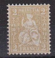 SUISSE 1874 :  Helvetie Assise,  2 Rp Olive,  (ZNr 37),  Neuf ** - 1862-1881 Zittende Helvetia (getande)