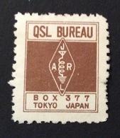 ASSOCIAZIONE RADIOAMATORI  TOKIO JAPAN   QSL - BUREAU JAPAN    ETICHETTA PUBBLICITARIA ERINNOFILO - Erinnofilia